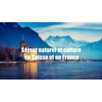 法国瑞士自然文化之旅